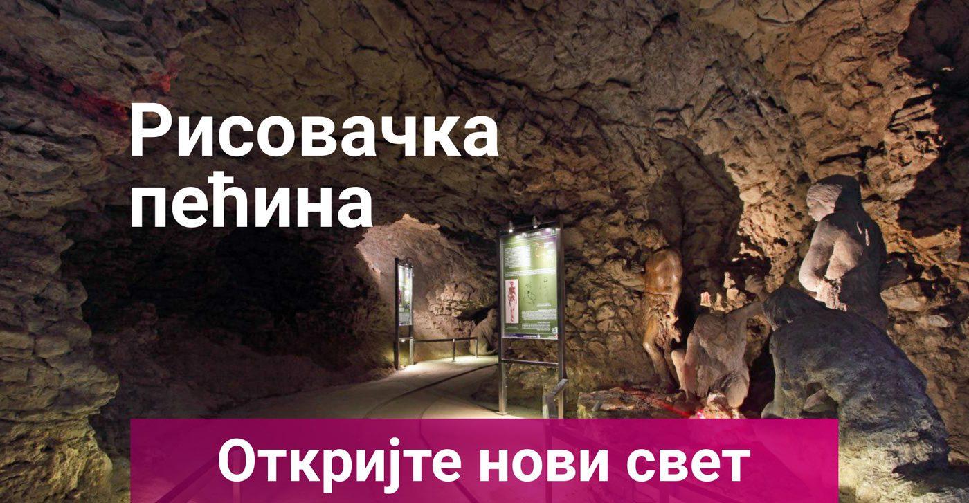Pećina Risovača