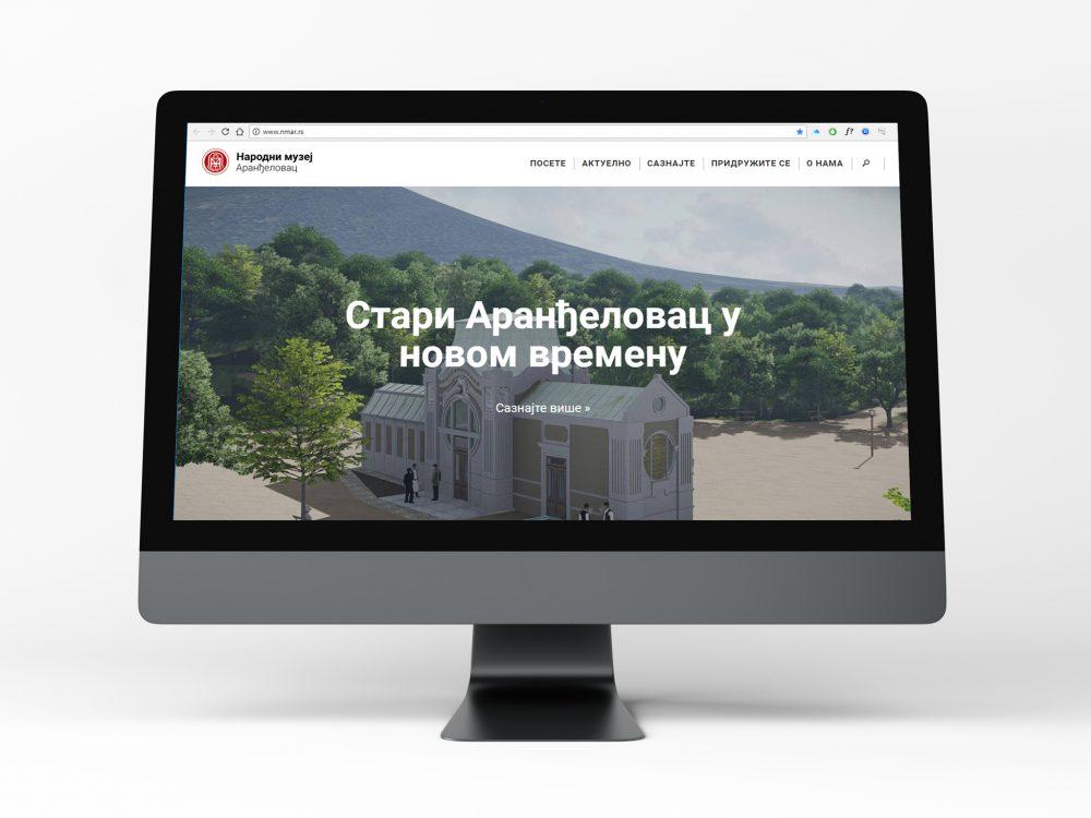 Novi sajt Narodnog muzeja u Aranđelovcu izgled