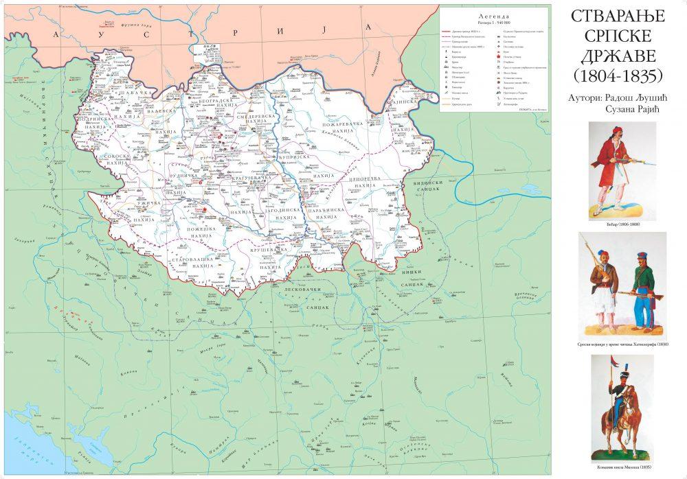 Srbija, stvaranje države, prvi srpski ustanak, srpska revolucija