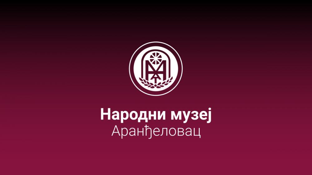 Veb- sajt, Narodni muzej Aranđelovac
