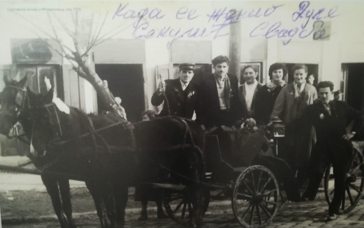 Narodni muzej Aranđelovac, Muzej grada Beograda